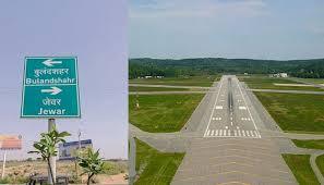 Delhi NCR to get 2nd International Airport in Greater Noida's Jewar